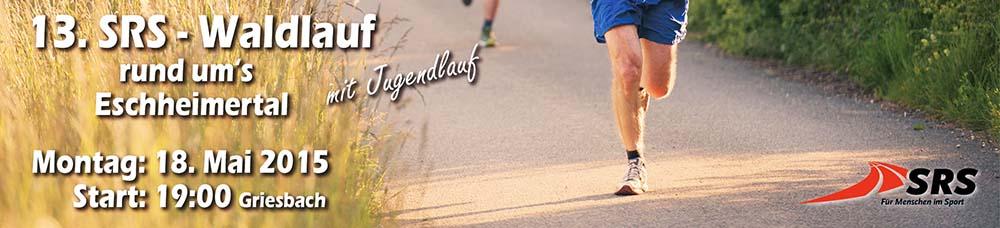 Banner 13. Eschheimer Waldlauf SRS
